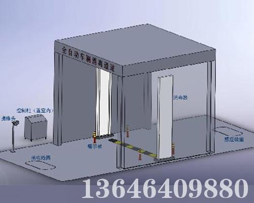 沧州货车喷淋消毒设备