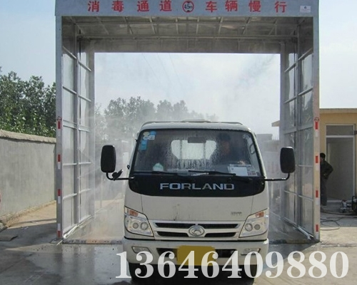养殖场喷淋消毒系统