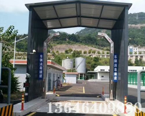 沧州饲料厂消毒系统