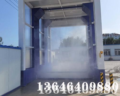 临沂运输车辆洗消设备