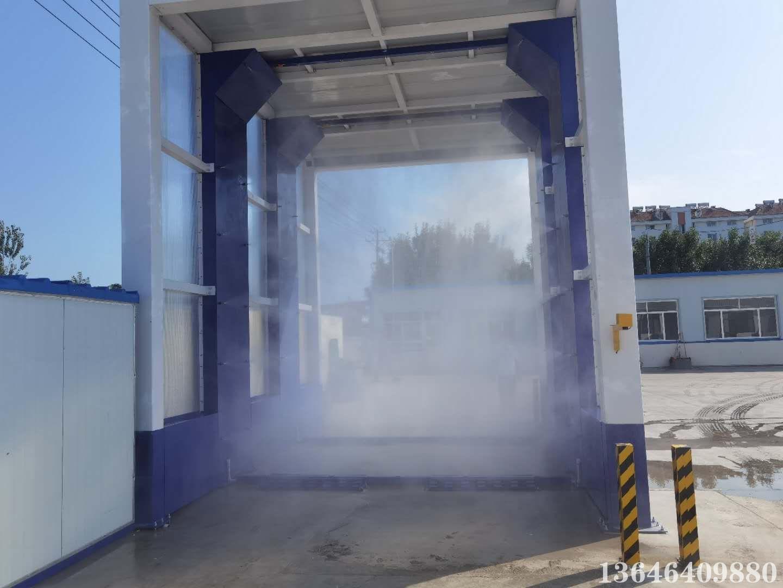 运输车辆洗消设备