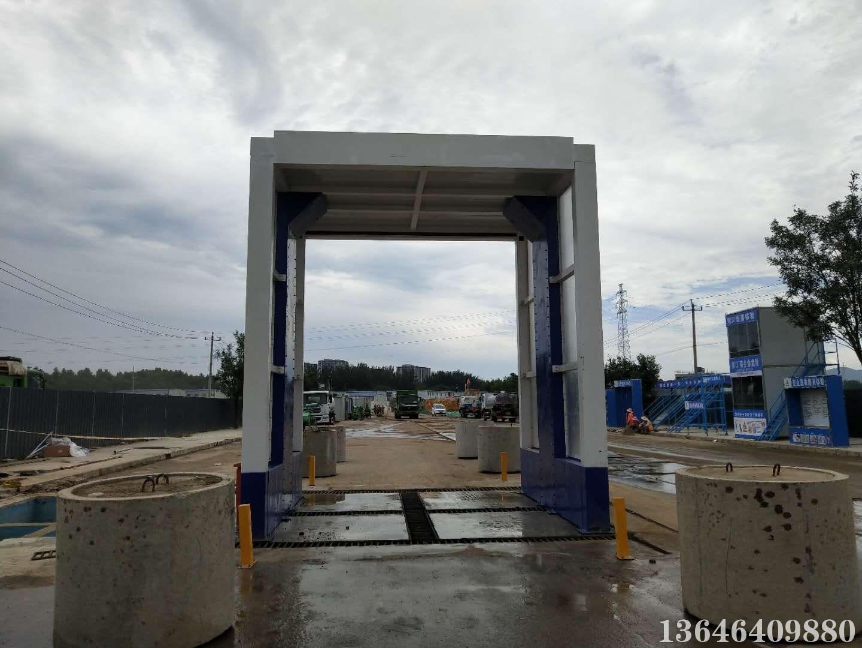 哈尔滨洗车消毒中心