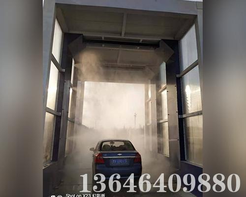 运输车辆洗消中心
