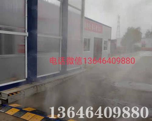 沧州防疫站车辆消毒通道
