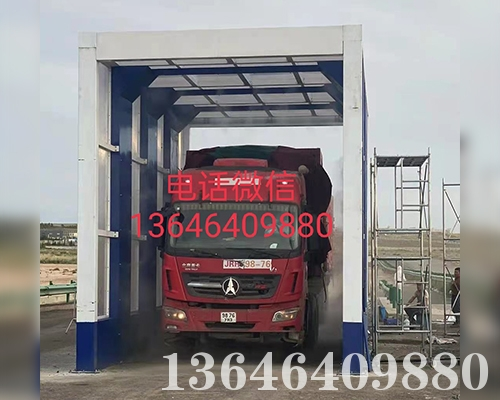 沧州疾控车辆洗消中心
